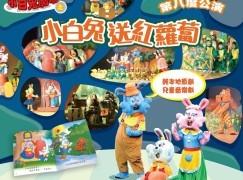 復活節好去處 香港原創音樂劇