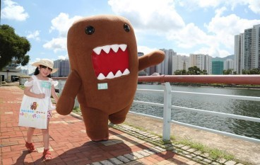 日本 NHK 吉祥物 Domo 來港會粉絲