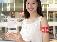 SanDisk 推出無線手指 – Wireless Stick