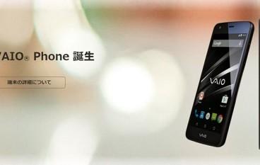【靚機夢碎】VAIO Phone正式登場無驚喜