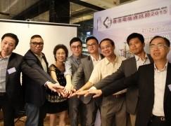 「香港電腦通訊節 2015」 8 月 21 日會展上演
