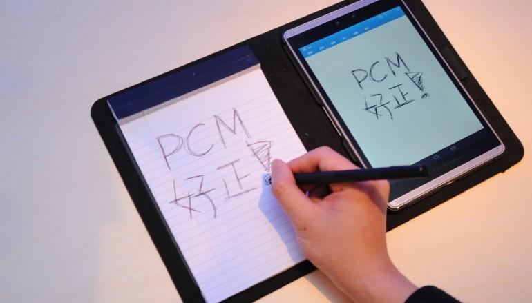 HP Duet Pen 技術紙上繪圖寫字、平板即時顯示