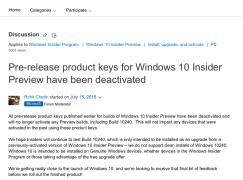 [洗機就後悔] Windows 10 預覽版序號失效