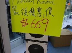 【場報】名門喇叭賣到而家 平價最後機會