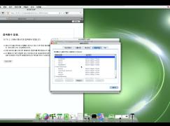 北韓土炮 OS「紅星」所有檔案加標籤追蹤
