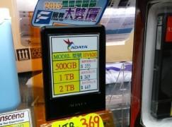 【腦場電腦節】2TB 外置硬碟劈到 $659