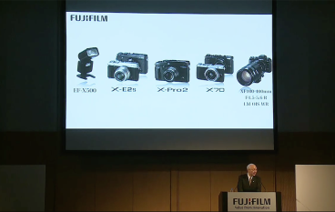 FujiFilm X-Pro2 正式發表