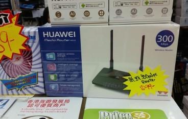 【場報】一嚿水 300M 國產雙天線 Router