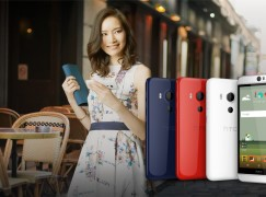 再度蛻變 HTC發布Butterfly 3