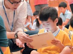 讓孩子愛上閱讀