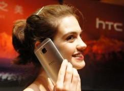HTC股價十年新低跌停牌 前景難捱