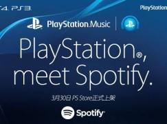 打機有歌聽!Spotify 登陸 PlayStation 平台