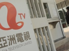 【時代的終結】亞洲電視明日停播