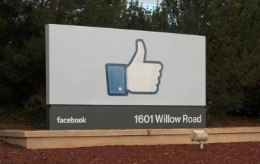 【名筆論壇】Facebook 會成另一個 Google 嗎?