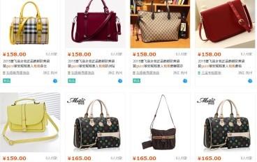 Gucci YSL母公司入稟控阿里巴巴賣假貨