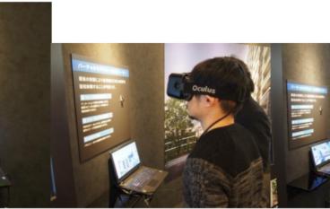 【土地問題】VR 睇樓