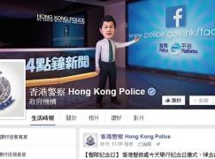 【有理直說】了解年青人如何評價警隊 Facebook 專頁