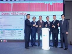 再提速!HKT 聯同 Huawei 展示 LTE-A 方案