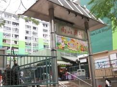 免費遊我們的童年回憶 石硤尾遊傳統屋邨