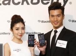 平價體驗 BlackBerry Leap 即日現身
