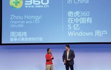【名筆論壇】Windows 10 不能輸