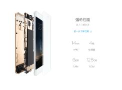 【勁過大廠】國產世界初 6GB RAM 手機