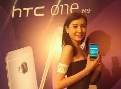 HTC One M9 「價」到售 $5,998