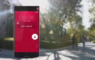 掃指紋太 Out?傳 ViewSonic 推「虹膜識別」Android手機