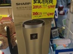 日本清新機造型似足咖啡杯