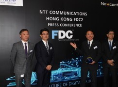 NTT擴充香港金融數據中心 大搞環保節能技術