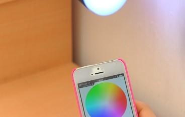 ATOM Smart LED Bulb 型格智能燈泡玩出「色」來