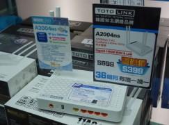 【場報】勁抵 AC1200 Router 唔使四嚿有 GbE