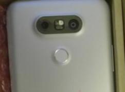 【甚可能?】LG G5 實機曝光 被諷是紅米 1S?