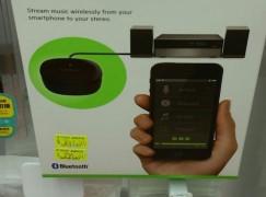 【場報】二百幾蚊藍牙接收器平過 Chromecast Audio