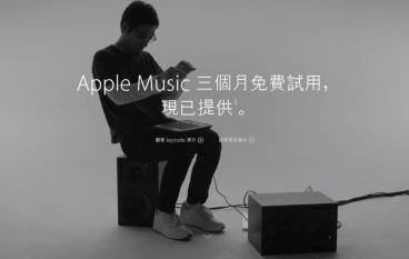 半數用戶已放棄Apple Music?