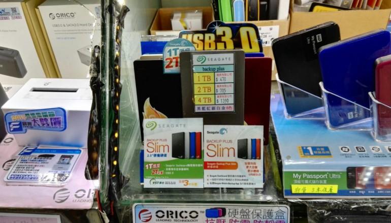 【場報】超薄硬碟款 1TB 厚度 2TB 容量