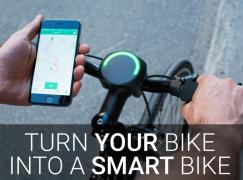 有呢個裝置 一秒變身智能單車