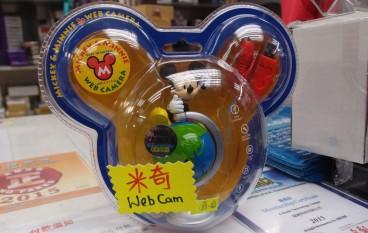 幾十蚊 Webcam 哄小孩一流