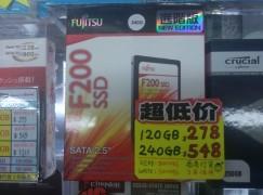 【場報】日系突入 平價SSD品牌有對手