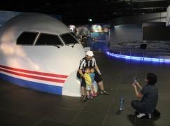 親子好去處 舊機場縮影