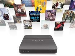 Letv 加推 5,000  部TV Box 全年狂睇組合 22 號開賣