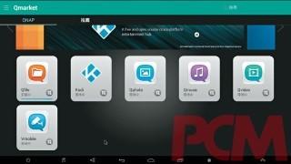 自家 Qmarket 可供下載一系列 QNAP App。