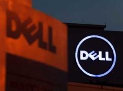 瘋狂收購 Dell想買起500億美元市值的EMC