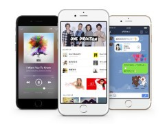 LINE MUSIC搶先Apple 即日推串流音樂服務