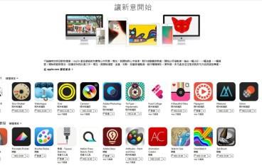 杜絕濫用 Apple 停部分用戶退款權