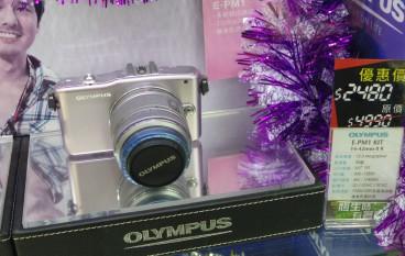 【場報】Olympus E-PM1 半價清貨