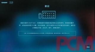 只需直接 HDMI 電視或顯示器,即可無腦進行初步安裝。