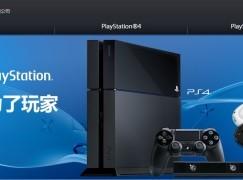【路邊社講故】 PlayStation 4中國推出急叫停全因一個Email?