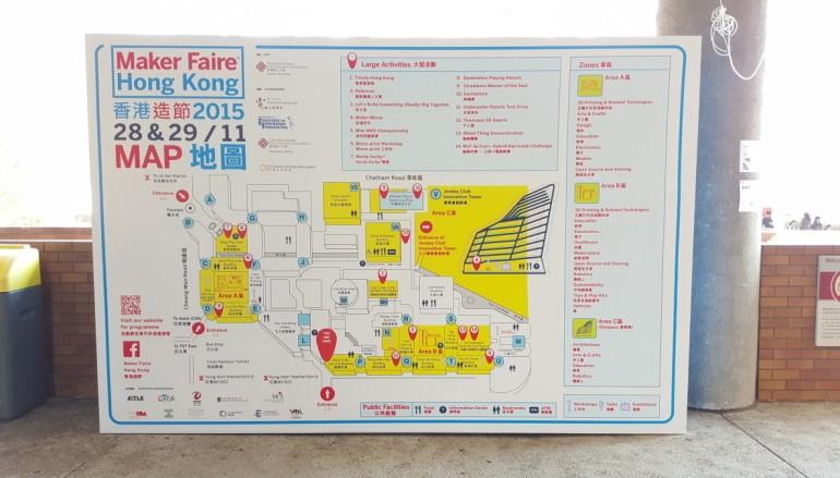 「香港造節」倡自己製造