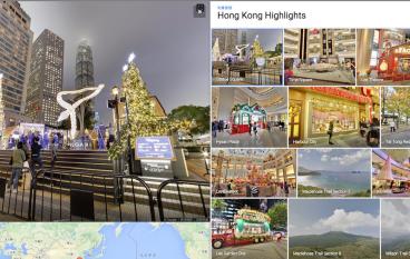 【 聖誕唔想迫】上網睇 Google 街景感受氣氛?